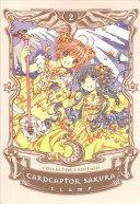 Cardcaptor Sakura Collector s Edition 2