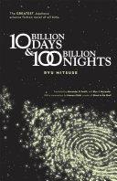 Ten Billion Days and One Hundred Billion Nights [Pdf/ePub] eBook