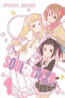 Book cover of Soul eater not!