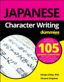 Book cover of Japanese character writing