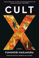 Book cover of Cult X