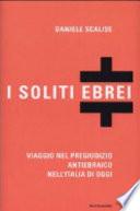 I SOLITI EBREI, VIAGGIO NEL PREGIUDIZIO ANTIEBRAICO NELL'ITALIA DI OGGI