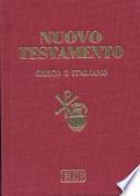 Nuovo testamento greco e italiano