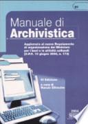 MANUALE DI ARCHIVISTICA