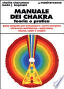 Manuale dei Chakra teoria e pratica
