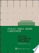 Storia dell'arte italiana. L'antichità.