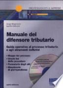 MANUALE DEL DIFENSORE TRIBUTARIO