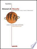 ITINERARI DI FILOSOFIA VOL.1A dalle origini ad aristotele-VOL.1 B 2 TOMI INDIVISIBILI