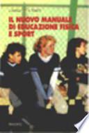 Il nuovo manuale di educazione fisica e sport. PEr la Scuola media