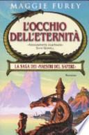L'OCCHIO DELL'ETERNITA'
