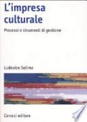 L'impresa culturale. Processi e strumenti di gestione