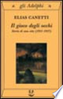 Il gioco degli occhi storia di una vita (1931 - 1937)