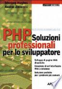 PHP Soluzioni professionali per lo sviluppatore