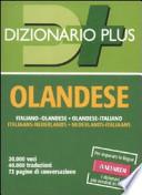 Dizionario Olandese- Italiano  Italiano-Olandese