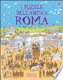 I puzzle dell'Antica Roma