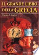 Il grande libro della Grecia