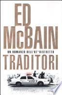 Traditori - Un romanzo dell'87° distretto