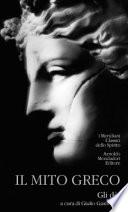 Il mito greco vol.1 - Gli dei