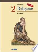 IL NUOVO RELIGIONE 2