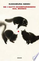 Se i gatti scomparissero dal mondo