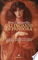 Gli inganni di Pandora.Le origini delle discriminazioni di genere nella Grecia antica