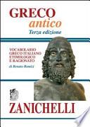 Greco antico vocabolario greco italiano etimologico e ragionato