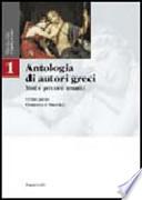 Antologia di autori greci - volume primo: Omero e Storici