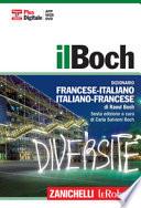 IlBoch - Dizionario francese-italiano italiano-francese con dvd-rom