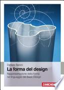 La forma del design -rappresentazione della forma nel linguaggio del basic design-