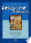 RELIGIONE E RELIGIONI TRIENNIO