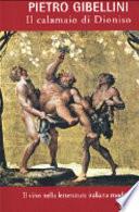 IL CALAMAIO DI DIONISO il vino nella letteratura italiana moderna