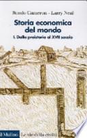 Storia economica del mondo dalla preistoria al XVII secolo