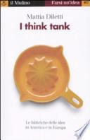 I think tank