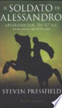 Il soldato di Alessandro