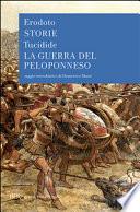 Storie + La Guerra del Peloponneso
