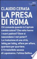 La presa di Roma