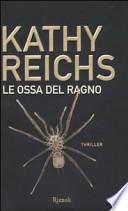 Le ossa del ragno
