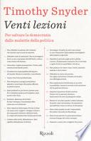 Venti lezioni. Per salvare la democrazia dalle malattie della politica