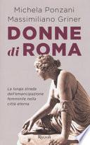 Donne di Roma. La lunga strada dell'emancipazione femminile nella città eterna