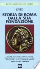 STORIA DI ROMA DALLA SUA FONDAZIONE L