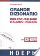 Grande dizionario con CD-ROM - inglese italiano, italiano inglese