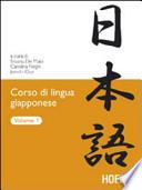 corso di lingua giapponese 2