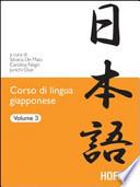 corso di lingua giapponese 3