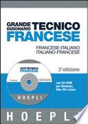 GRANDE DIZIONARIO TECNICO FRANCESE-ITALIANO +CDROM