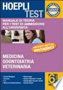 Hoepli test. Manuale di teoria per i test di ammissione all'università. Vol. 6: Medicina, odontoiatria, veterinaria.