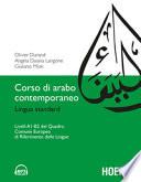 Corso di arabo contemporaneo lingua standard
