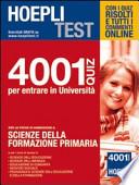 4001 Quiz per entrare in Università
