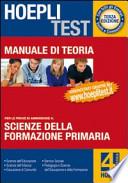 Manuale di teoria per le prove di ammissione a Scienze della Formazione Primaria