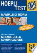 hoepli test scienze della comunicazione (manuale di teoria)