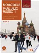 Parliamo russo 1